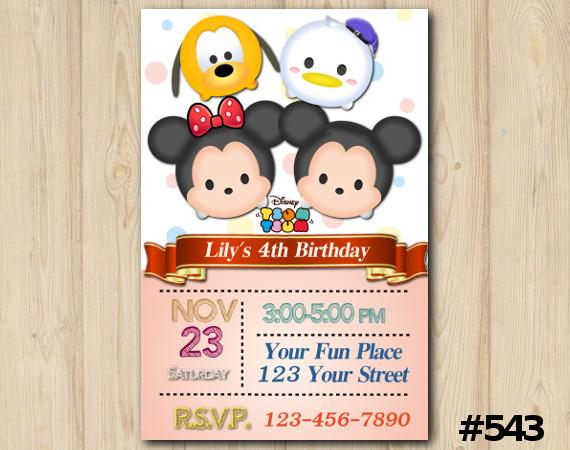 Tsum Tsum Invitation | Personalized Digital Card